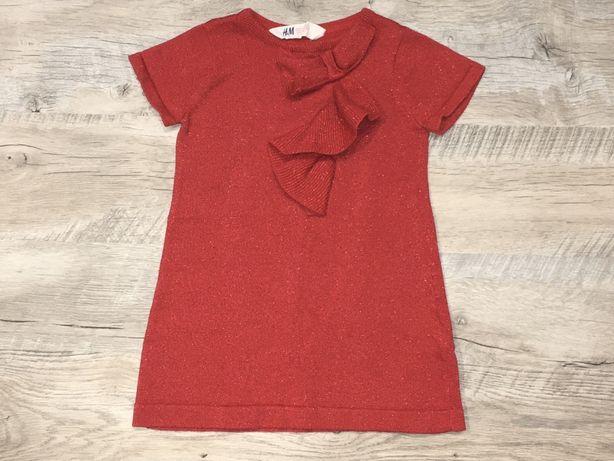 H&M sweter tunika 92 czerwona falbanka j nowa święta urodziny sukienka