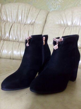 Ботинки ботильйони