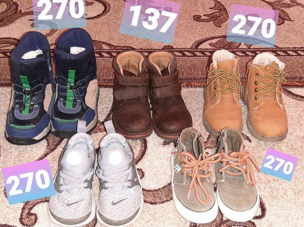 Взуття для діток