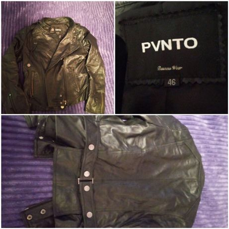 Куртка кожанная, размер 46
