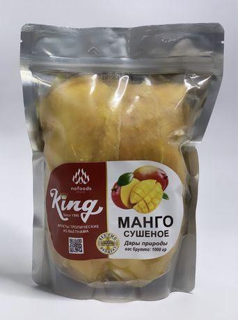 Манго Кинг