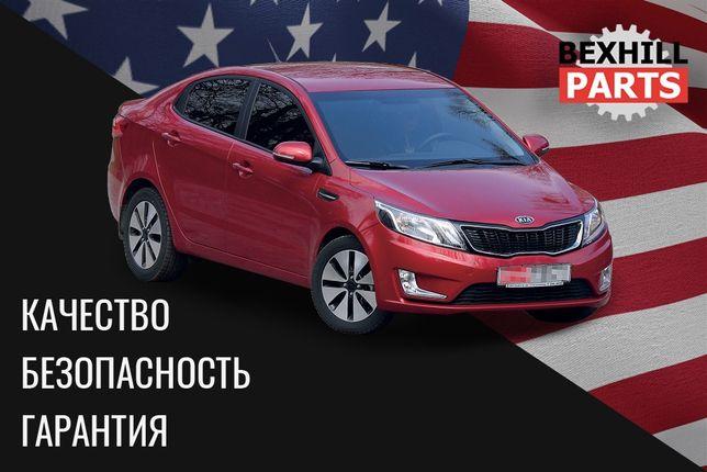 Разборка автомобиля Kia Rio 2012-2015 запчасти ШРОТ