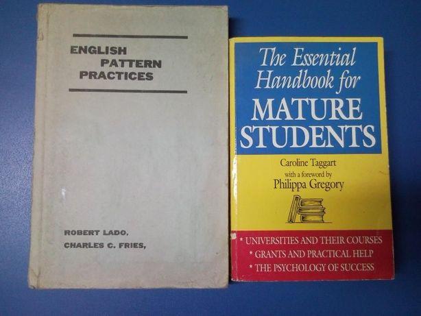 Продам книги для студентов по английскому языку
