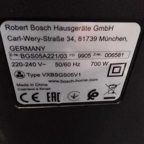 Odkurzacz bezworkowy Bosch