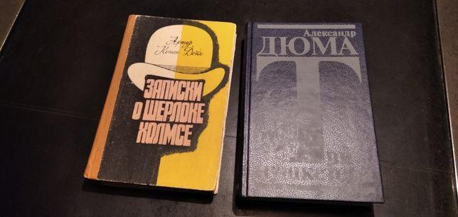 Книги из СССР рассказы повести