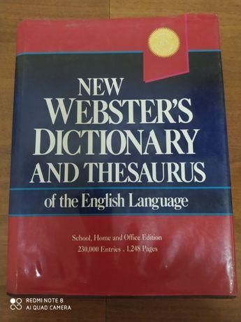 Английский толковый словарь Webster и другие