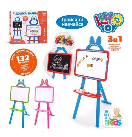 Доска знаний-Детский мольберт 3в1(мел,маркер,цифры,буквы в комплекте)!