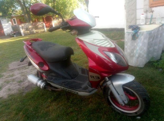 Продам скутер або обміняю на менший