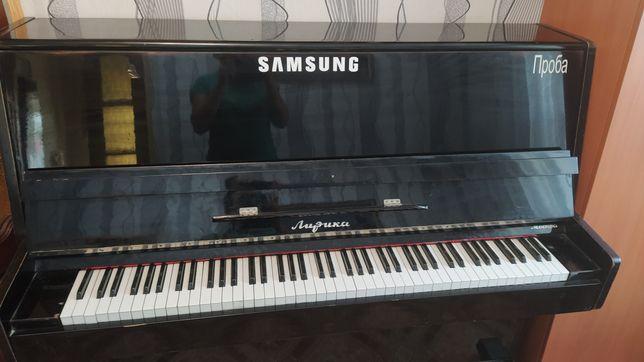 Продам фортепиано срочно!!!