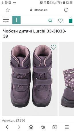 Дитяче взуття 30 р.
