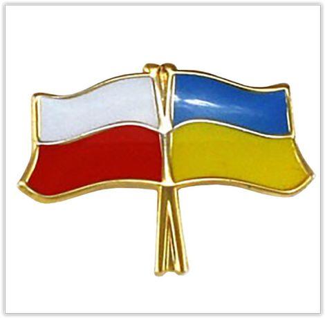 Доставка товара из Польши olx.pl аllegro.pl ceneo.pl ikea EXPRESS 24H