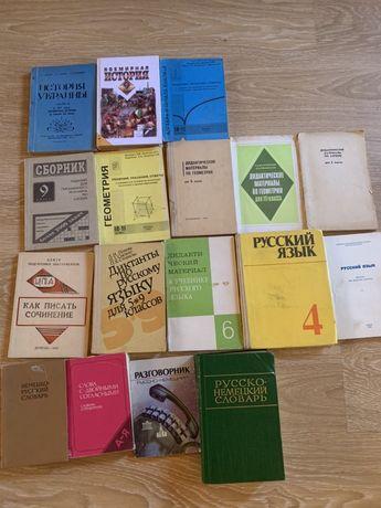 Обучающие материалы на русском языке