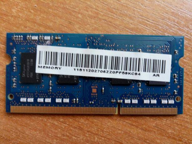 Память ноутбука 8 ГБ DDR3-1600 PC3L (1.35V)