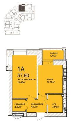1-но комнатная квартира