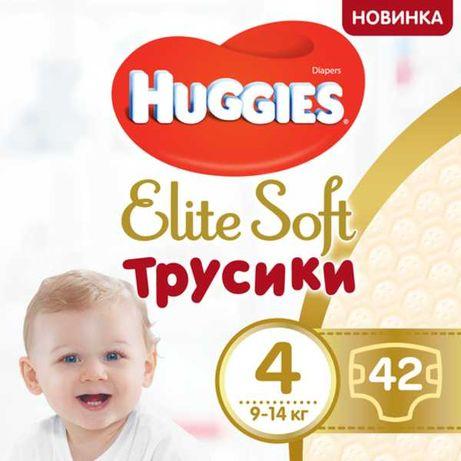 Трусики-подгузники Huggies Elite Soft Pants размер 3, 4, 5