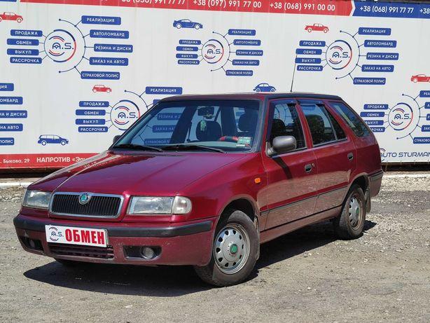 Продам Skoda Felicia 1999 год, 65000 грн. + Наша комиссия!