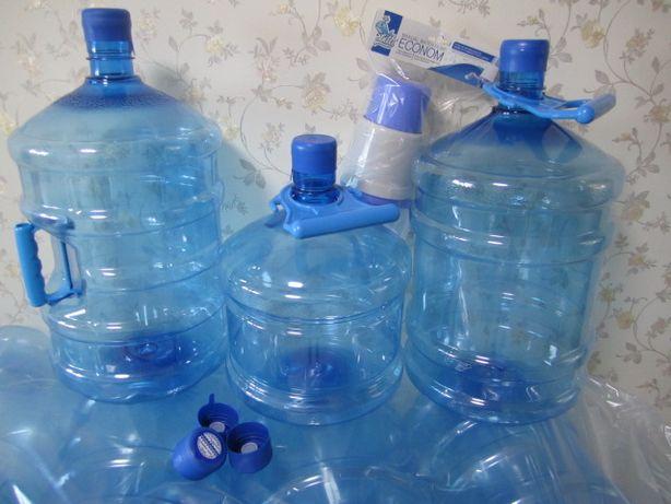 Бутыль для хранения воды . Бутыль 19л. Пластиковый бутыль 11л . Помпа