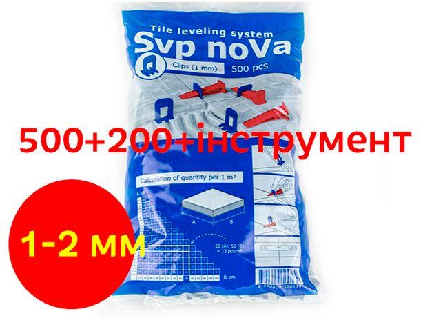 Комплект Набір СВП SVP Nova 1мм 500+200+інструмент (акція)