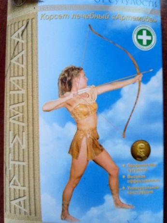 Продам корсет лечебный Артемида- пояс от сутулости