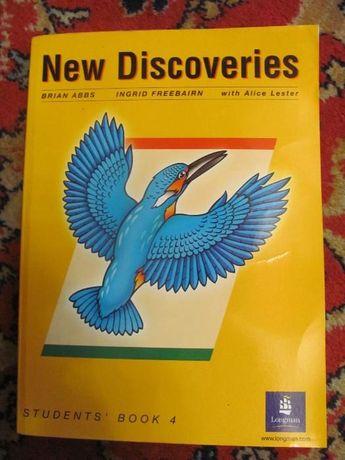 Продам учебники по английскому языку + рабочие тетради