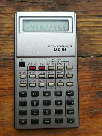 Электроника МК-51 — советский инженерный калькулятор, рабочий