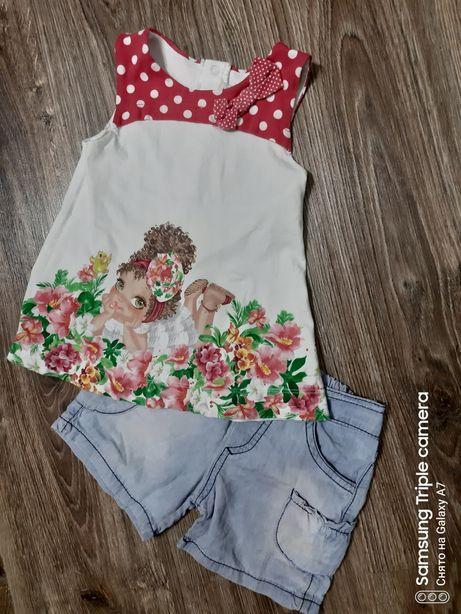 Крутые летние вещи, шорты, рубашка, футболка, туника, рост 86