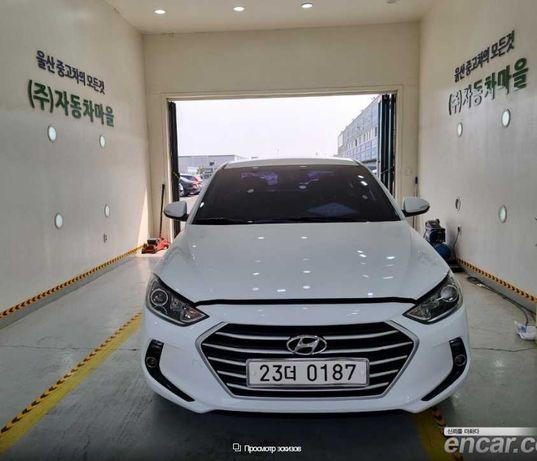 Hyundai Elantra (Avante) 2016 з Кореї!
