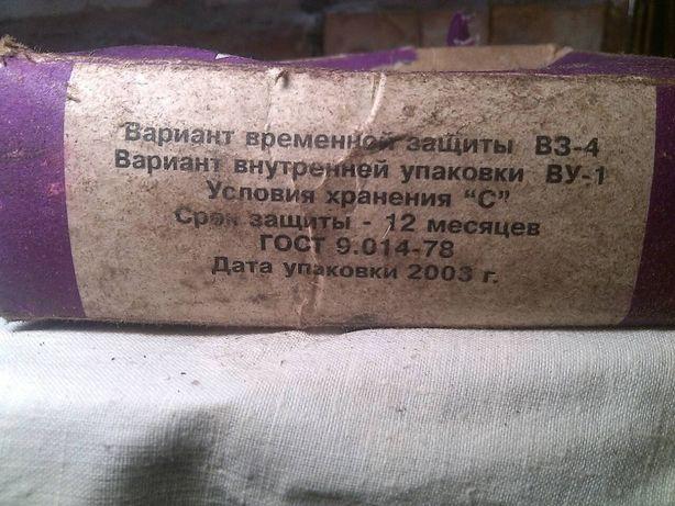 Комплект поршневых колец газ змз 92 размер
