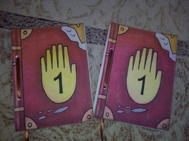 Дневник Гравити Фолз 1 часть