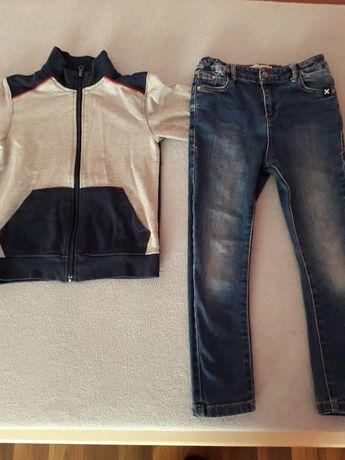 Bluza koszula spodnie Reserved, 51015, Coolclub zestaw