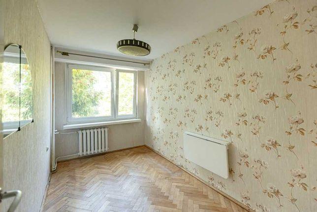 Sprzedam 3-pokojowe mieszkanie w dzielnicy Łódź-Polesie