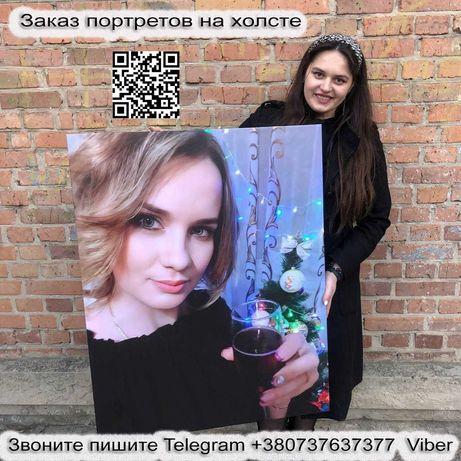 Портрет (Фото) на холсті. Картина під замовлення Друк на полотні холст