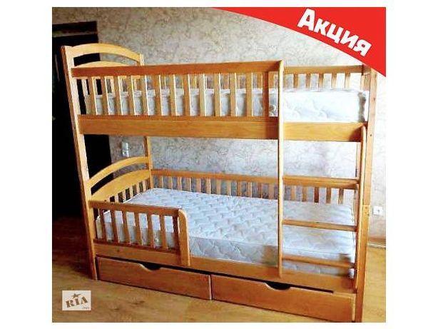 Детская двухъярусная кровать без предоплаты.Ящики+матрасы