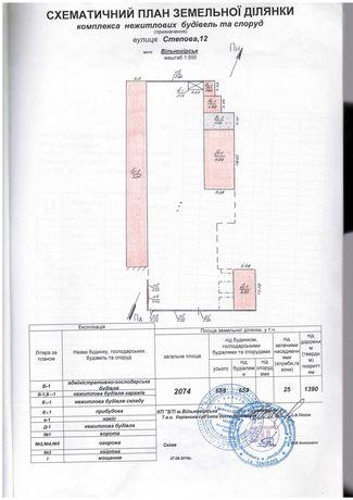 Комплекс нежилых зданий и сооружений 524.6 м² , d1810
