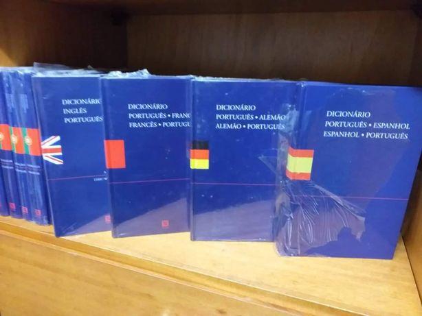 Dicionários - conjunto de 10