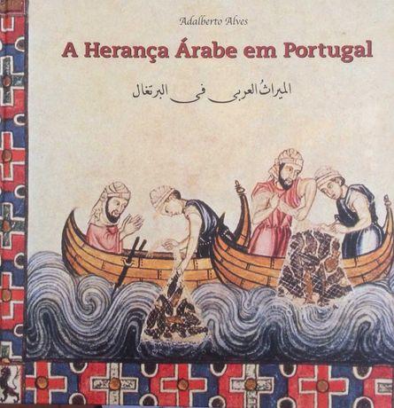 Herança Árabe em Portugal