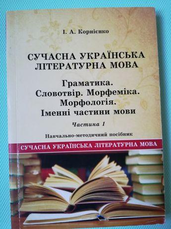 Книга СУЛМ, книги для студентов