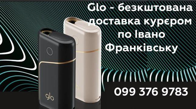 Glo Pro - Доставка по Фрнківську безкоштовно