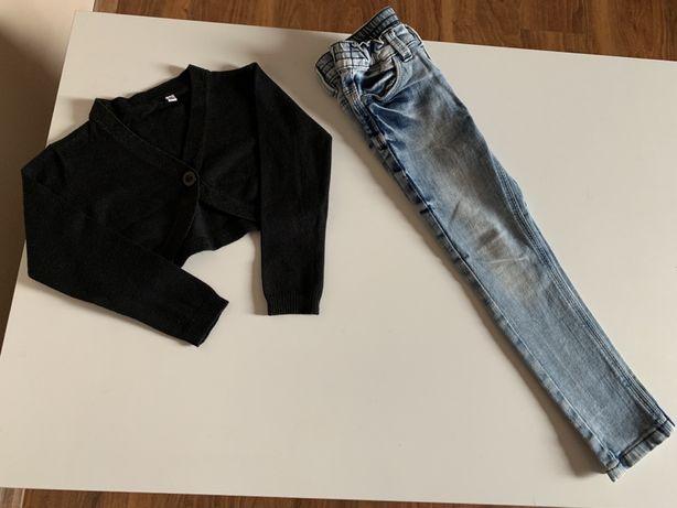 Spodnie regulowane bolerko