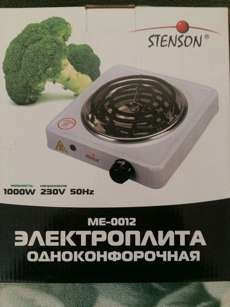 Электроплитка Stenson