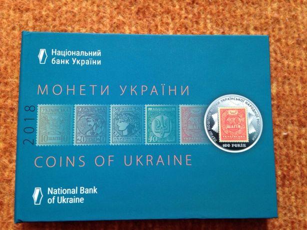 Набор монеты Украины 2018