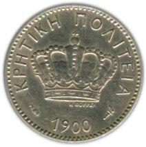 продам монету 5лепта(Крит) 1900 года и монету 10 FILLER-1898( Венгрия)