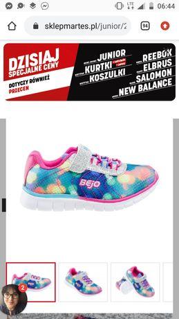 Nowe buty rozmiar 22 Bejo