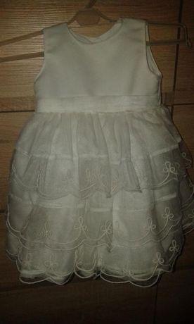 Sukieneczka 86 do chrztu + futerko