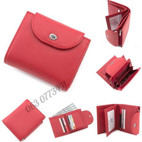 Женский кожаный  кошелёк клатч портмоне на  фиксации
