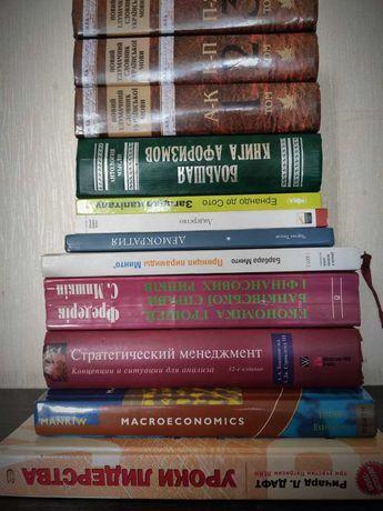 12 книг Діловолої літератури