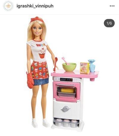 Лялька Барбі Пекар оригінал, Barbie, кукла Барби оригинал