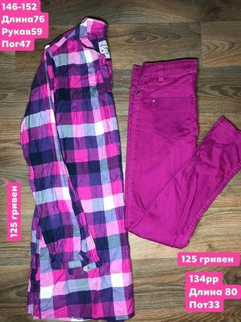 Очень дёшево, одежда для девочки