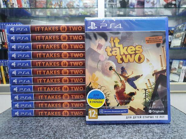 Игра It Takes Two для Sony PlayStation 4 (PS5) новый диск (магазин)
