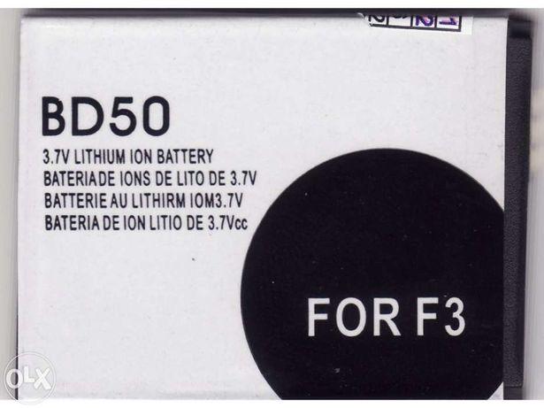 Baterias telemoveis Lítio 3.7 v